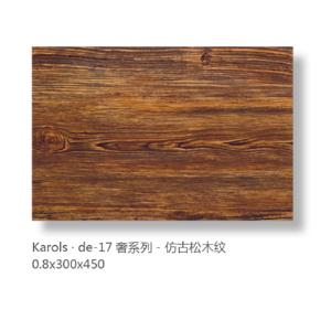 仿古松木纹