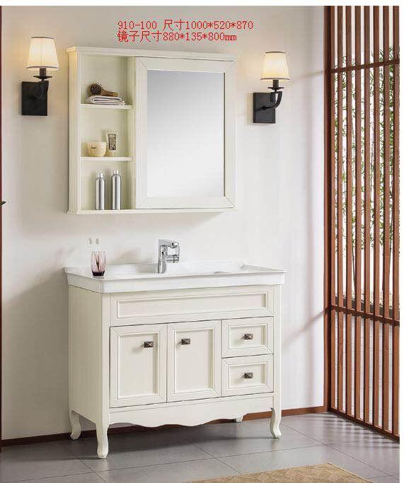 浴室柜910-100