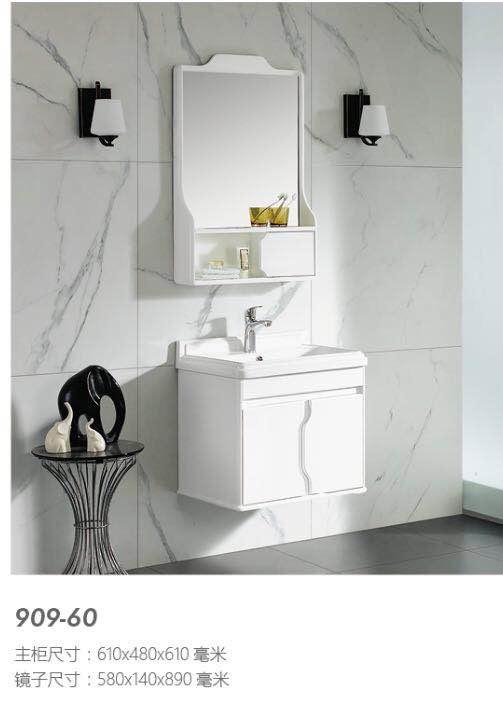 浴室柜909-60