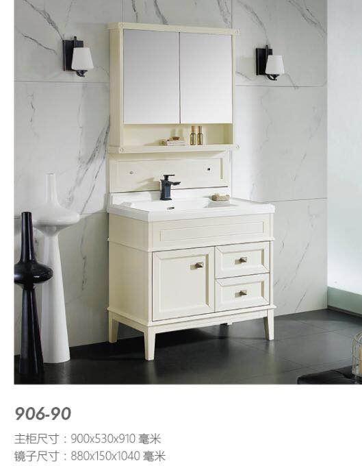 橡木柜906-90