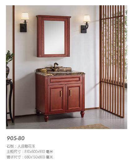 橡木柜905-80
