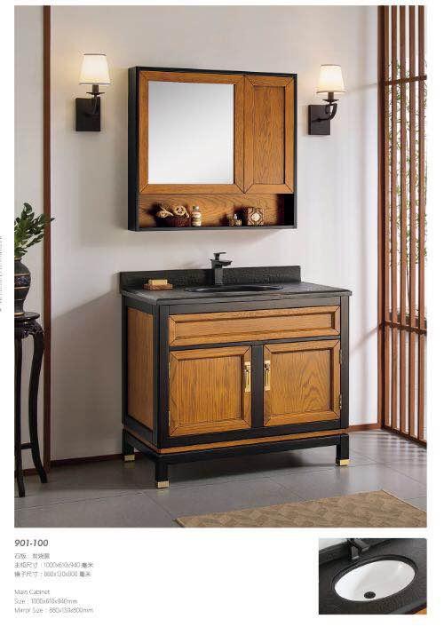 橡木柜901-100