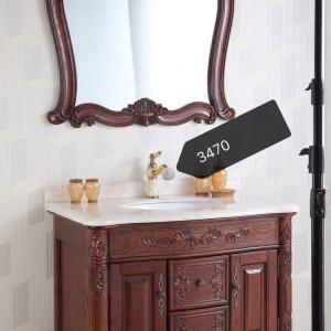 浴室柜3470