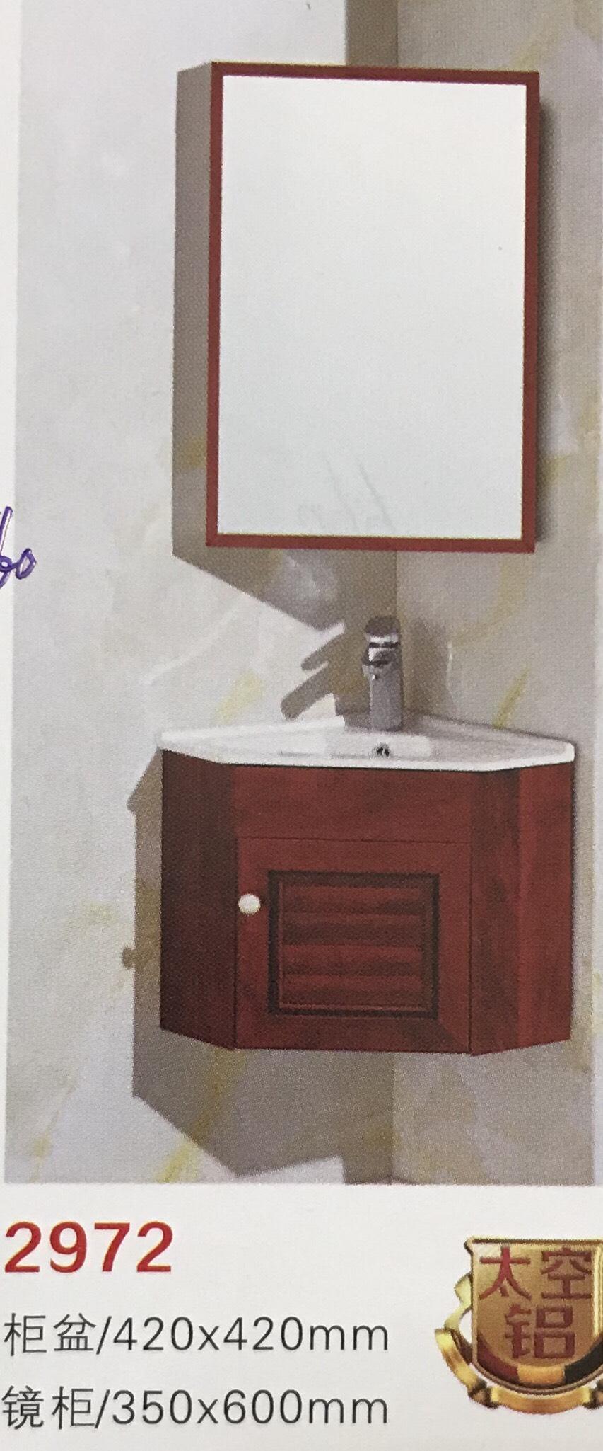 三角形浴室柜