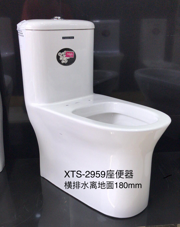 XTS-2959//横排水