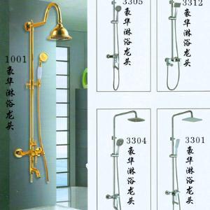 豪华淋浴龙头TS001