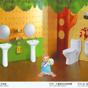 儿童卫浴系列