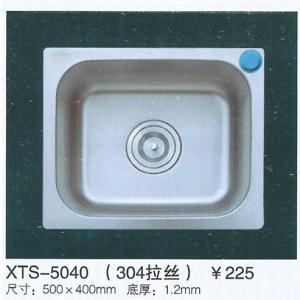 XTS-5040(304拉丝)