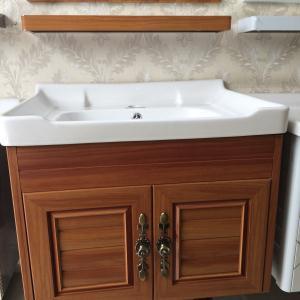 黄柚木铝合金浴室柜