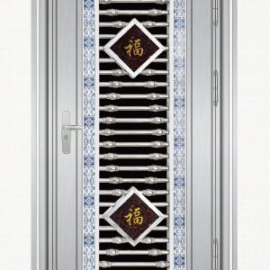不锈钢拉丝 8-017