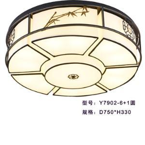 7902-6+1吸顶灯