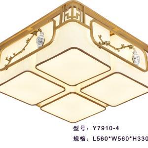 吸顶式卧室书房餐厅包间灯7910-4