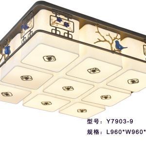 吸顶式客厅灯7903-9、6、4、3