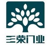 浙江三榮門業長沙辦事處