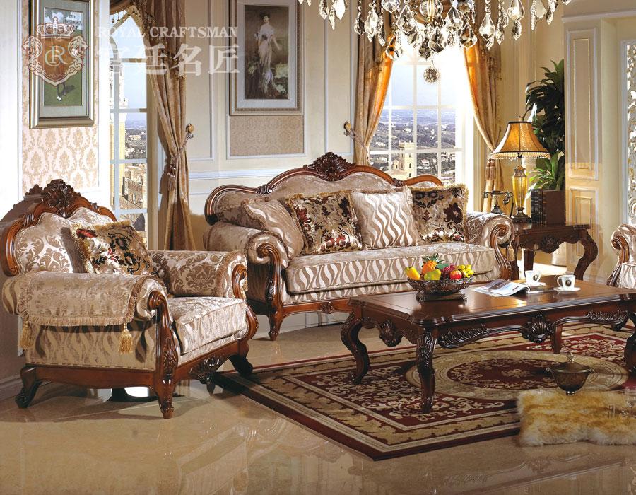 沙发-欧式古典-宫廷名匠