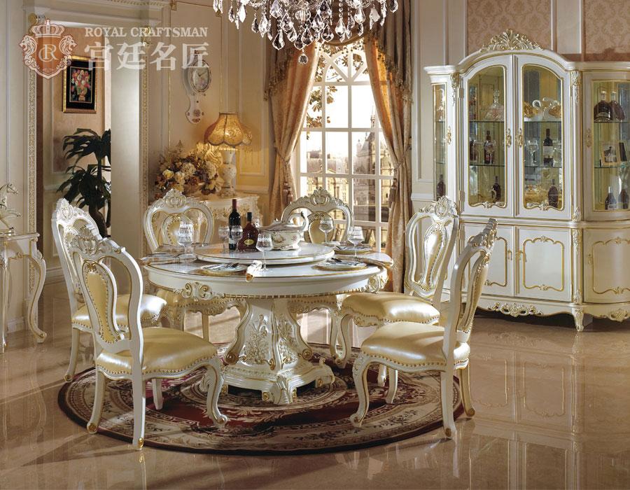 宫廷名匠,欧式古典,皇室家具