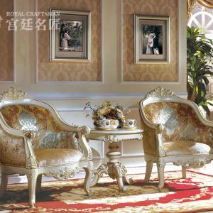 休闲椅一白金系列