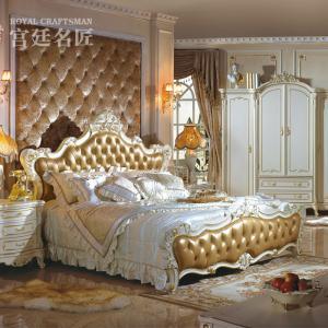 床一白金系列