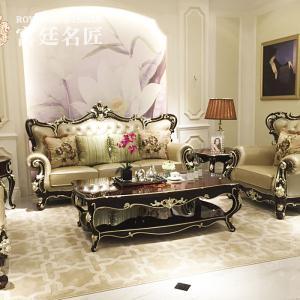沙发一新古典系列