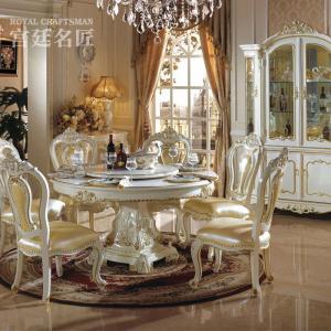 餐厅一白金系列