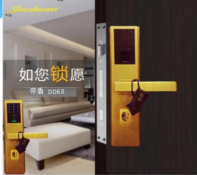 帝盾DD-28 指纹锁智能锁防盗门锁