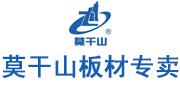 郑州豪益木业莫干山板材