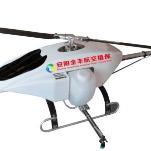 3WQF120-12型智能悬浮植保机