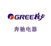 武漢市武湖奔馳電器有限公司