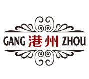 浙江港州纺织有限公司