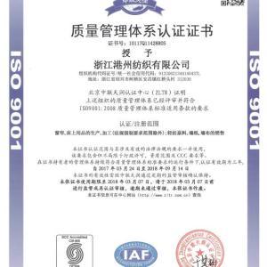 证书001