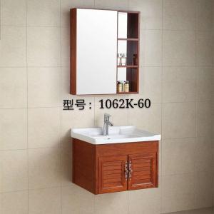 铝柜1062K-60