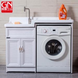 定制洗衣槽(7-15天)高低盆铝柜白木纹(一米一)