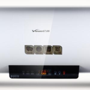 万和E65-EY11-21 电热水器