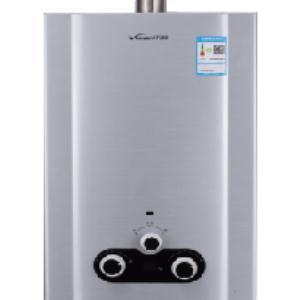 万和JSQ16-8C6 燃气热水器