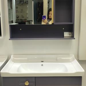 889-80PVC浴室柜