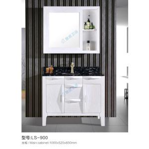 橡木浴室柜 LS-900