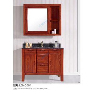 橡木浴室柜 LS-6001
