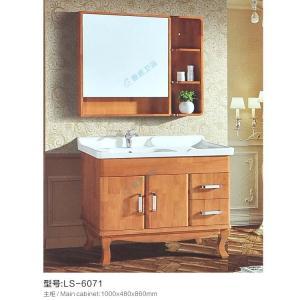 橡木浴室柜 LS-6071