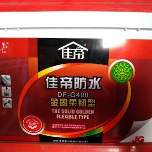 防水填缝剂