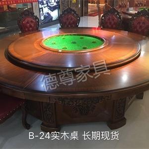 B-24实木桌