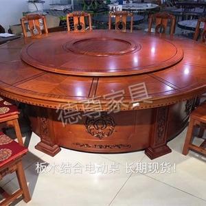 板木结合电动桌