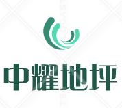 深圳市中耀地坪科技有限公司